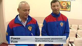 Красноярские медики вернулись с чемпионата мира по футболу