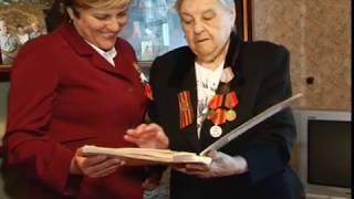 Ветераны, вдовы и труженики тыла принимали поздравления на дому