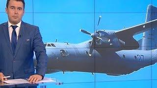 Кубань окажет поддержку семьям военных, погибших в крушении Ан-26 в Сирии
