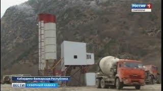 Одна из самых высокогорных в стране ГЭС строится в КБР