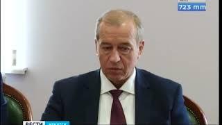 Вопрос стажировок обсудили студенты на встрече с губернатором Иркутской области