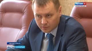 Губернатору представили нового руководителя Севгидромета