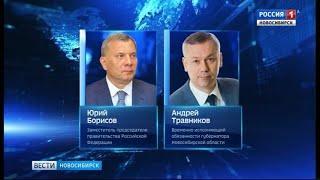 В Новосибирск прибыл заместитель председателя Правительства России Юрий Борисов