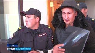 В Уфе задержанного за взятку прокурора арестовали