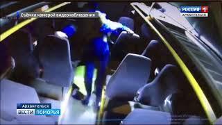 Видеокамеры в архангельском автобусе зафиксировали жестокое избиение кондуктора