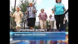 Для жителей Самарской области провели мастер-класс по скандинавской ходьбе