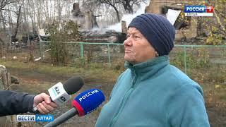 Пострадавшие от пожара в Кубанке получат по 30 тысяч рублей от Правительства края