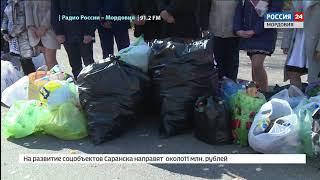 ОНФ провели экологическую акцию «Пластиковая гора»