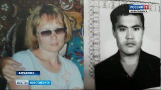 Новосибирской медсестре грозит смертная казнь за связь с террористами