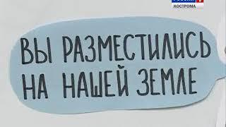 Живи как хозяин. Все о ЖКХ / Выпуск №47