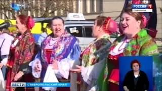 Большой гастрономический фестиваль в Пятигорске