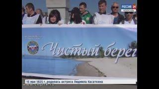 Участники экологической акции МЧС «Чистый берег» провели генеральную уборку на   Казанской набережно