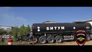 В Рязанской области пресечена деятельность цеха