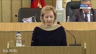 Парламентарии РА проголосовали за бюджет