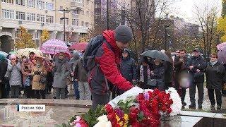 В Башкирии отметили день рождения Мустая Карима