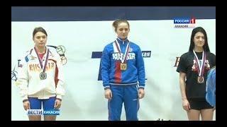 Спортсменка из Хакасии успешно выступила на всероссийских соревнованиях по пауэрлифтингу. 13.02.2018