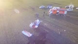 Опубликовано видео с места крушения самолёта на границе Воронежской области