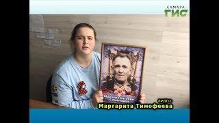 """""""ТОЧКА.RU"""" от 24.04.2018"""