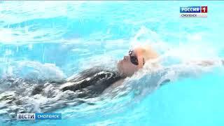 Смоленские состязания определят участников чемпионата России по плаванию