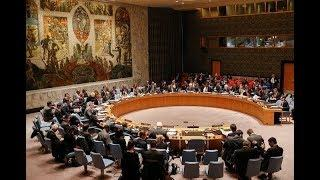 Заседание Совета безопасности ООН. Прямая трансляция