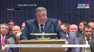 Мордовия должна собирать 1,5 млн тонн зерна! Владимир Волков вручил награды работникам сельского хоз