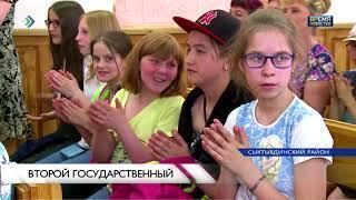 Премия имени Нины Нестеровой
