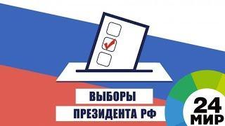 Выборы-2018: в Петербурге явка избирателей на 12:00 составила 16,24% - МИР 24
