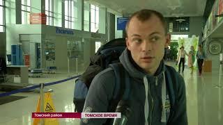 Авиасообщение между Томском и Новосибирском возобновлено