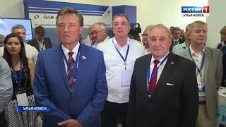В Ульяновске открылся 5й Международный авиатранспортный форум
