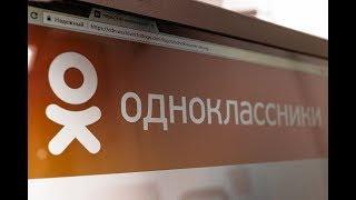 Теперь и за «классы»: почему в России преследуют за лайки и репосты? Обсуждение на RTVI