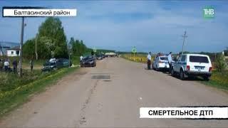 Один человек погиб, пятеро доставлены в Арскую больницу - последствия аварии в Балтасинском районе