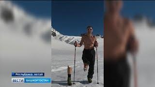 Уфимец с ограниченными возможностями здоровья покорил самую высокую гору Сибири