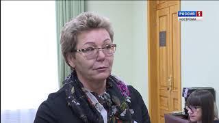 Власти Костромы обсудили с руководством ТГК-2 ситуацию с авариями на теплосетях