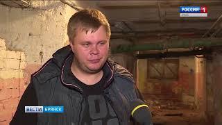 На Брянщине начался капремонт многоквартирных домов