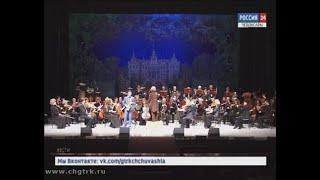 В Чебоксарах прошёл XIII Фестиваль саксофона
