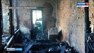 В Косихинском районе загорелась школа
