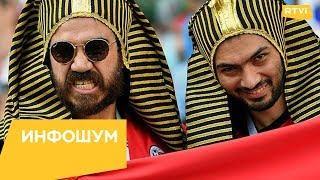 В Египте обвиняют Чечню в провале сборной на ЧМ-2018 / Инфошум