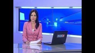 Вести Бурятия. 19-00 Эфир от 12.10.2018