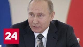 Путин придаст ускорение развитию российской экономики - Россия 24
