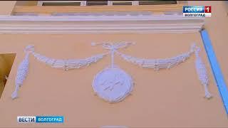 Волгоградский музей имени Машкова реализует проект «Первая улица Мира»
