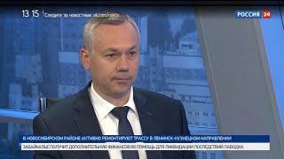 Андрей Травников рассказал про развитие спортивной инфраструктуры Новосибирска