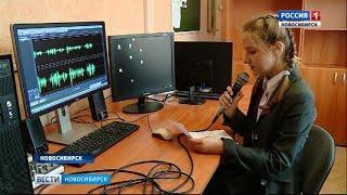 Пятиклассница родом из Казахстана написала на конкурс «Сибирские сказки»