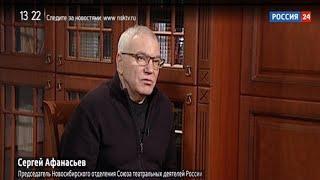 25 премьер сезона стали номинантами новосибирского театрального фестиваля-премии «Парадиз»