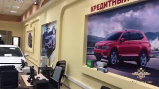 Сотрудники МВД России пресекли мошенничество при продаже автомобилей