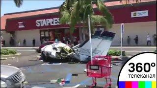 В США самолет упал на парковку рядом с супермаркетом - МТ