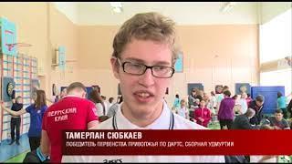 Инфоканал Новости спорта 5 марта 2018 года