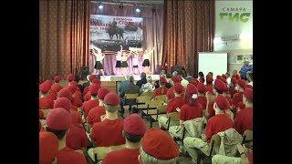 В Самарской области завершился первый слёт юнармейцев