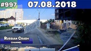 ДТП. Подборка на видеорегистратор за 07.08.2018 Август 2018