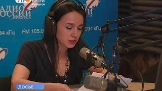 У «Радио России — Иркутск» изменилось расписание эфиров