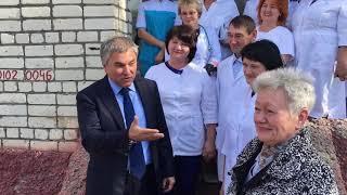 Вячеслав Володин в Перелюбской ЦРБ